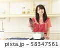 家事 家事代行 家政婦 女性 料理 58347561