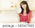 家事 家事代行 家政婦 女性 料理 58347563