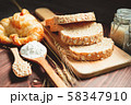 Different kinds of bread with nutrition whole 58347910