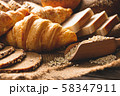 Different kinds of bread with nutrition whole 58347911