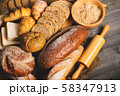 Different kinds of bread with nutrition whole 58347913