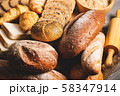 Different kinds of bread with nutrition whole 58347914