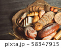 Different kinds of bread with nutrition whole 58347915
