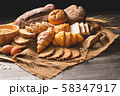 Different kinds of bread with nutrition whole 58347917