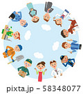 色々な職業の人々と空 58348077