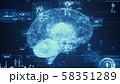 AI・人工知能 58351289