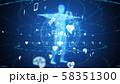 医療技術 58351300