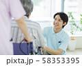 介護士 58353395