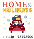 Home for the holidays fancy quote 58358500