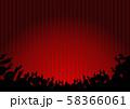 観客 レッドストライプ背景 58366061