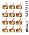 十二支の絵馬のイラスト。 十二支の土鈴のクリップアート。 58372125