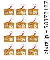 十二支の絵馬のイラスト。 十二支の土鈴のクリップアート。 58372127
