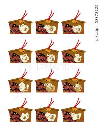 十二支の絵馬のイラスト。 十二支の土鈴のクリップアート。 58372129