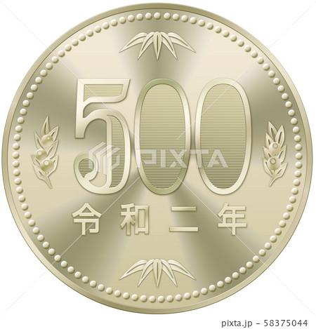 500 円 玉 銀色