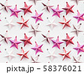 Seamless pattern. New Year background with decorative stars. Colorful decorations for Christmas tree. 58376021