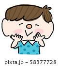 子供 笑顔 子ども 58377728