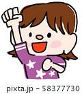 子供 笑顔 子ども 58377730