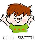 子供 笑顔 子ども 58377731