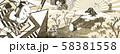 和風コラージュ その16 vintage 58381558