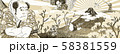 和風コラージュ その15 vintage 58381559