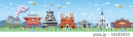 観光名所横並び 九州 58383650