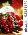クリスマスイメージ 58384470