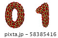 Number set 0, 1 made of realistic 3d render golden shining metallic. Collection of gold shining 58385416