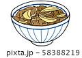 牛丼のイラスト 58388219