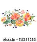 Orange rose bouquet floral botanical flowers. Watercolor background set. Isolated bouquets 58388233