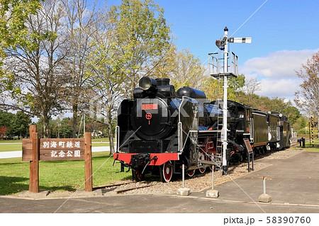 別海町鉄道記念公園の静態保存車両の写真素材 [58390760] - PIXTA