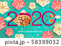 2020 Chinese New Year card with gold rat. 58399032
