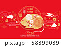 2020 Chinese New Year greeting card. 58399039