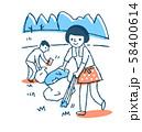 屋外で清掃活動をする女性 58400614