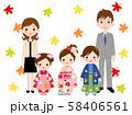 七五三8 家族 58406561