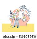 悪い食生活 ピンク 58406950