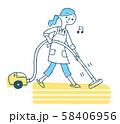 掃除をする女性 58406956