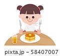 Girl eating hot cake 58407007
