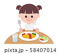Girl eating omelet rice 58407014