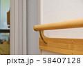 バリアフリー 手摺り 介護施設 自宅 介護 設備 58407128
