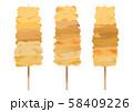 焼き鳥(とり皮) 58409226