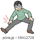 関節痛に悩むおじいちゃん 58412726
