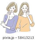 笑顔の女性 二人 58413213