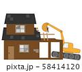建物の解体工事 58414120