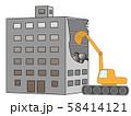 建物の解体工事 58414121