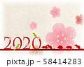 子 年賀状 和紙 背景  58414283