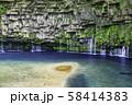 鹿児島の絶景 美しすぎる雄川の滝 58414383