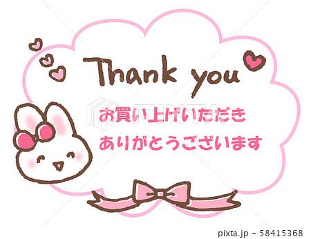 対応 ます ござい いただき ご ありがとう