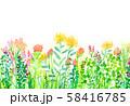 自然風景 花畑 空 水彩 58416785