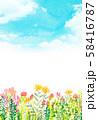 自然風景 花畑 空 水彩 58416787