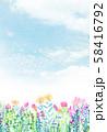 自然風景 花畑 空 水彩 58416792